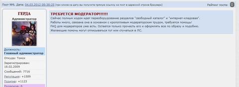 https://forumupload.ru/uploads/0007/e3/f7/6822/452423.png