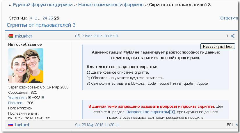 https://forumupload.ru/uploads/0007/e3/f7/6822/453205.jpg
