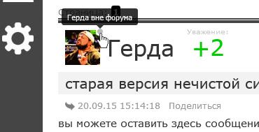 https://forumupload.ru/uploads/0007/e3/f7/6822/459654.jpg