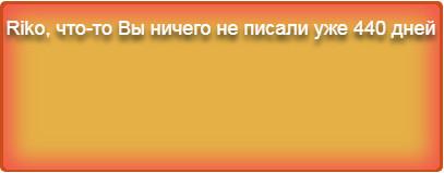 https://forumupload.ru/uploads/0007/e3/f7/6822/466605.jpg