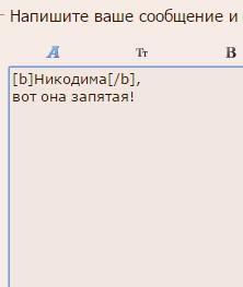 https://forumupload.ru/uploads/0007/e3/f7/6822/468118.jpg