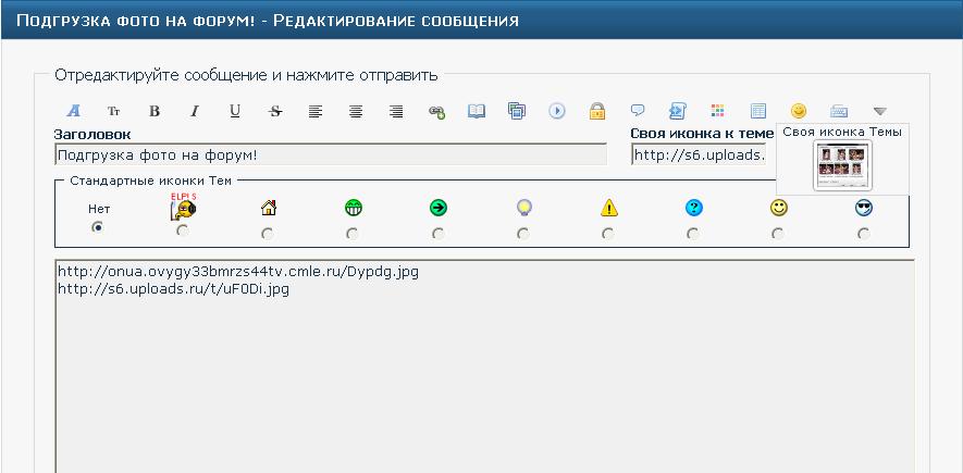 https://forumupload.ru/uploads/0007/e3/f7/6822/474116.png