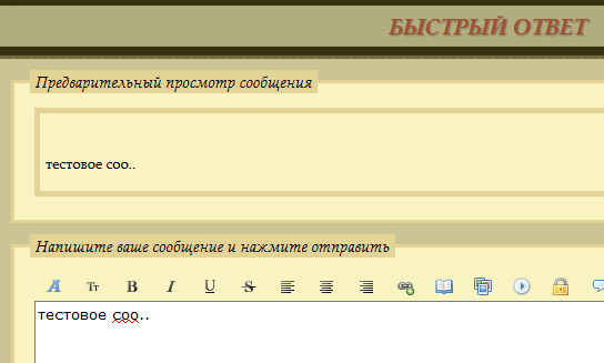 https://forumupload.ru/uploads/0007/e3/f7/6822/47438.jpg