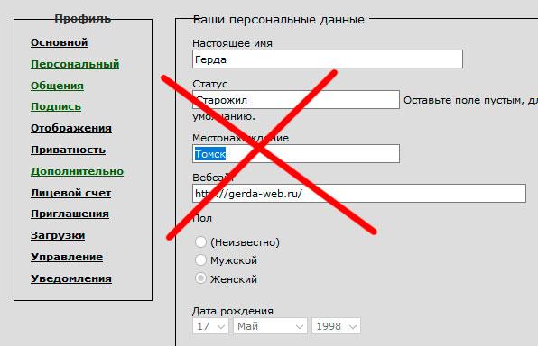 https://forumupload.ru/uploads/0007/e3/f7/6822/479566.jpg