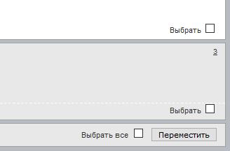 https://forumupload.ru/uploads/0007/e3/f7/6822/494493.jpg