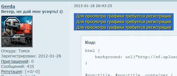 https://forumupload.ru/uploads/0007/e3/f7/6822/526917.jpg