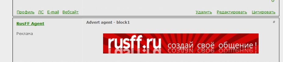 https://forumupload.ru/uploads/0007/e3/f7/6822/544786.jpg
