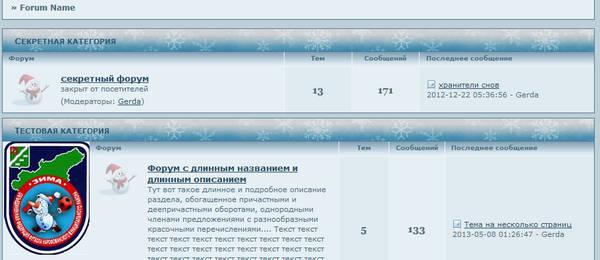 https://forumupload.ru/uploads/0007/e3/f7/6822/548914.jpg
