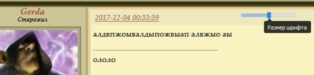 https://forumupload.ru/uploads/0007/e3/f7/6822/552342.jpg