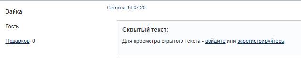 https://forumupload.ru/uploads/0007/e3/f7/6822/552513.jpg