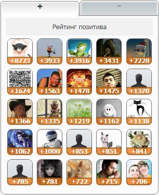 https://forumupload.ru/uploads/0007/e3/f7/6822/574104.jpg
