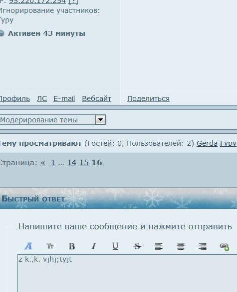 https://forumupload.ru/uploads/0007/e3/f7/6822/575352.jpg