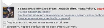 https://forumupload.ru/uploads/0007/e3/f7/6822/575886.jpg