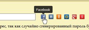 https://forumupload.ru/uploads/0007/e3/f7/6822/626382.jpg