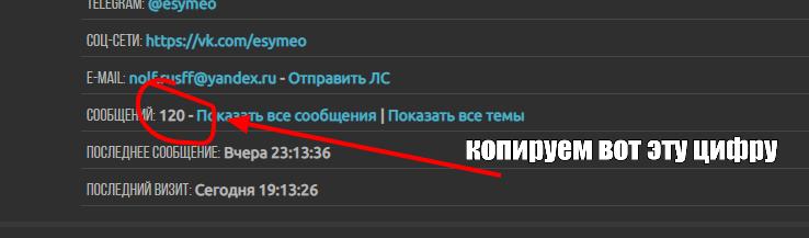 https://forumupload.ru/uploads/0007/e3/f7/6822/634909.png