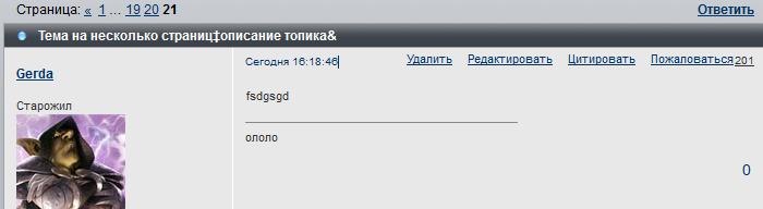 https://forumupload.ru/uploads/0007/e3/f7/6822/638421.jpg