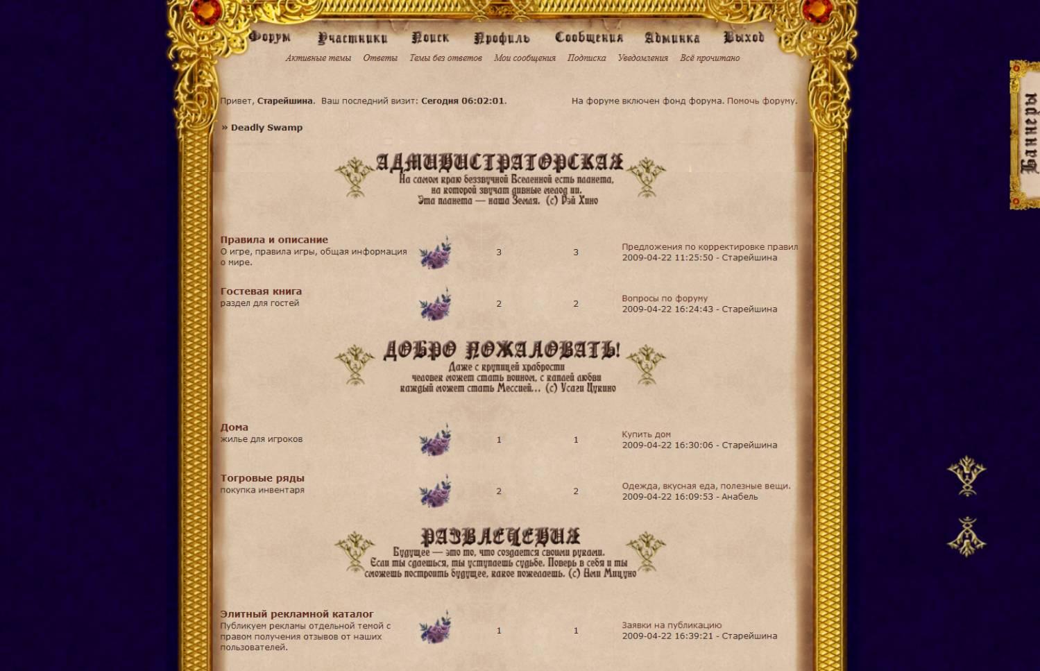 https://forumupload.ru/uploads/0007/e3/f7/6822/654165.jpg