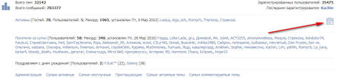 https://forumupload.ru/uploads/0007/e3/f7/6822/662782.jpg