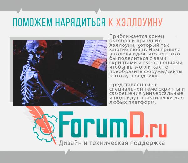 https://forumupload.ru/uploads/0007/e3/f7/6822/663813.jpg