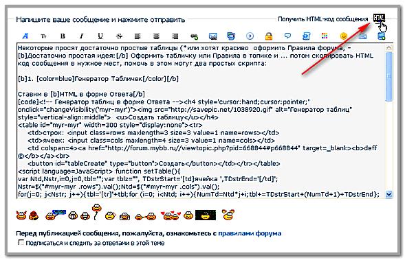 https://forumupload.ru/uploads/0007/e3/f7/6822/671747.png