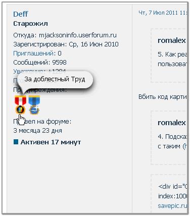 https://forumupload.ru/uploads/0007/e3/f7/6822/684531.png