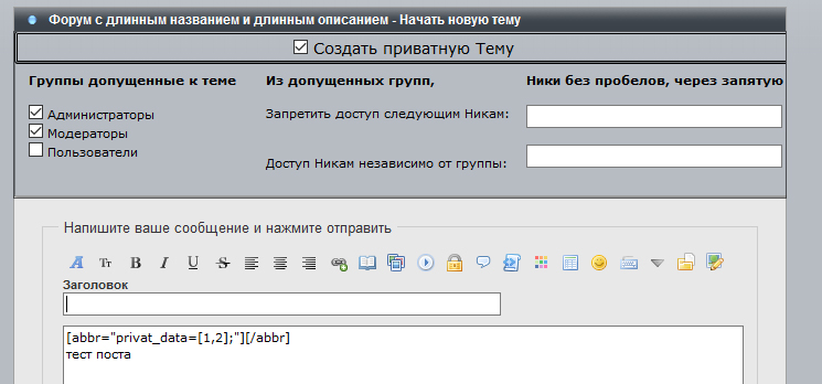 https://forumupload.ru/uploads/0007/e3/f7/6822/700416.jpg