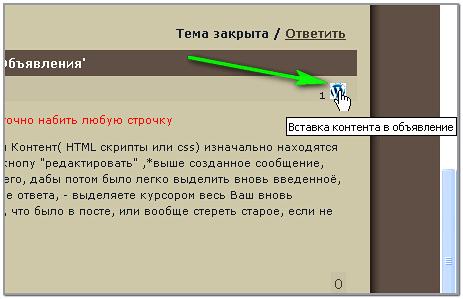 https://forumupload.ru/uploads/0007/e3/f7/6822/70245.png