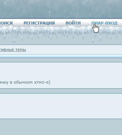 https://forumupload.ru/uploads/0007/e3/f7/6822/705160.jpg