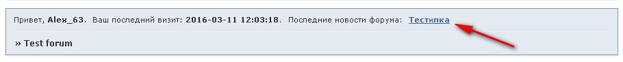 https://forumupload.ru/uploads/0007/e3/f7/6822/722785.png