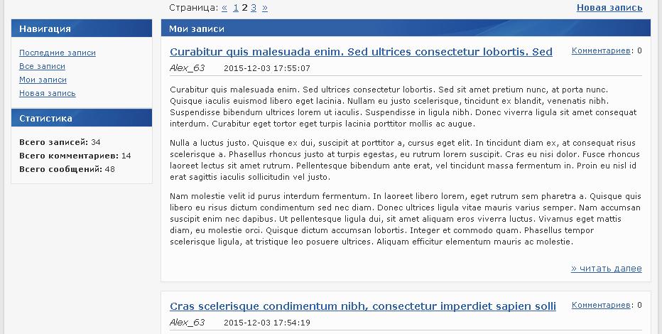 https://forumupload.ru/uploads/0007/e3/f7/6822/727780.png
