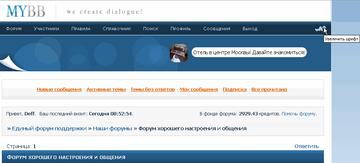 https://forumupload.ru/uploads/0007/e3/f7/6822/740790.png