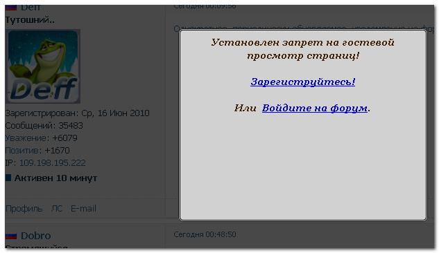 https://forumupload.ru/uploads/0007/e3/f7/6822/74759.png