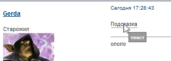 https://forumupload.ru/uploads/0007/e3/f7/6822/751128.jpg