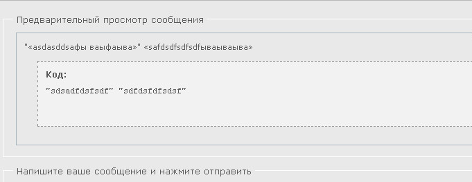 https://forumupload.ru/uploads/0007/e3/f7/6822/756191.jpg