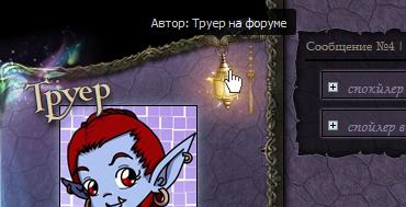 https://forumupload.ru/uploads/0007/e3/f7/6822/75856.jpg