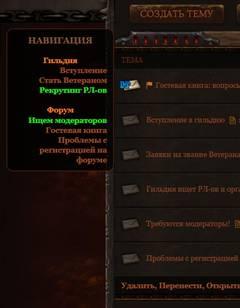 https://forumupload.ru/uploads/0007/e3/f7/6822/766830.jpg