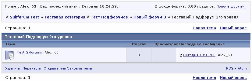 https://forumupload.ru/uploads/0007/e3/f7/6822/775089.png