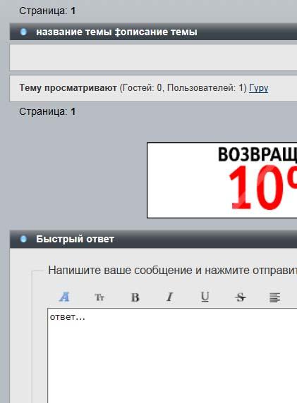 https://forumupload.ru/uploads/0007/e3/f7/6822/790109.jpg