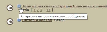 https://forumupload.ru/uploads/0007/e3/f7/6822/795112.jpg