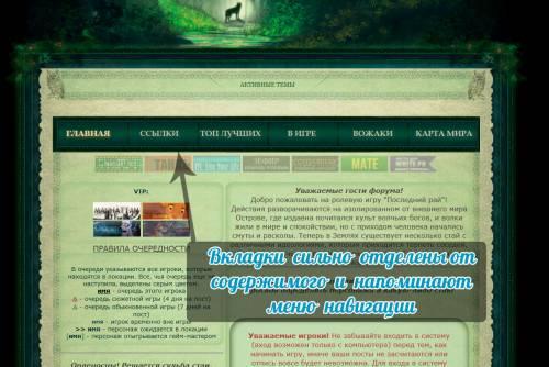 https://forumupload.ru/uploads/0007/e3/f7/6822/804355.jpg