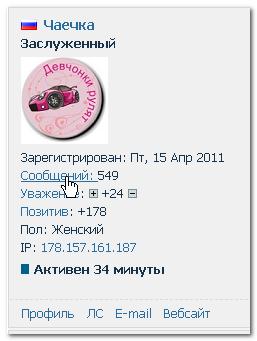 https://forumupload.ru/uploads/0007/e3/f7/6822/812175.png