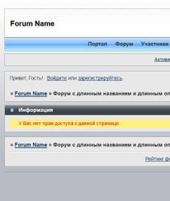 https://forumupload.ru/uploads/0007/e3/f7/6822/824793.jpg