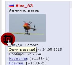 https://forumupload.ru/uploads/0007/e3/f7/6822/825881.png