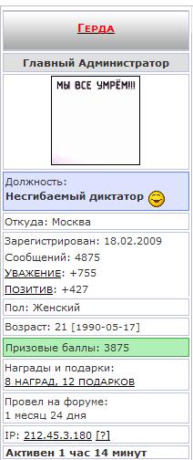 https://forumupload.ru/uploads/0007/e3/f7/6822/830688.jpg