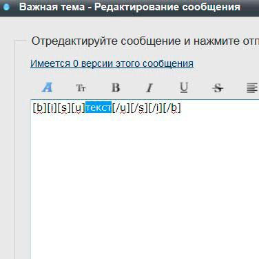 https://forumupload.ru/uploads/0007/e3/f7/6822/834510.jpg