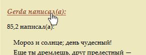 https://forumupload.ru/uploads/0007/e3/f7/6822/848377.jpg