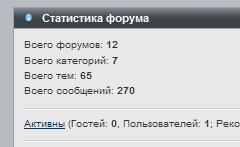 https://forumupload.ru/uploads/0007/e3/f7/6822/89871.jpg
