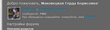 https://forumupload.ru/uploads/0007/e3/f7/6822/904590.jpg