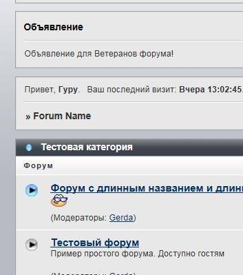 https://forumupload.ru/uploads/0007/e3/f7/6822/915942.jpg