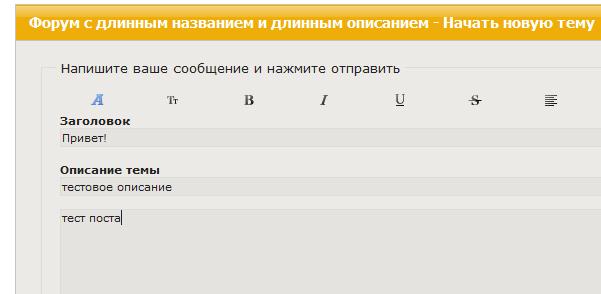 https://forumupload.ru/uploads/0007/e3/f7/6822/927221.jpg